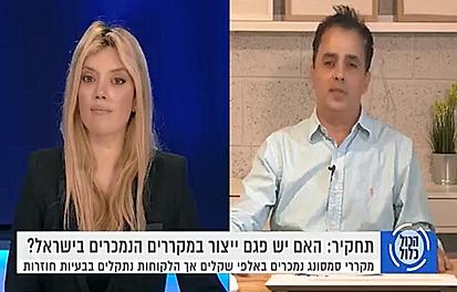 """עו""""ד פינחס מיכאל אור מתארח אצל סיוון כהן - הכל כלול"""