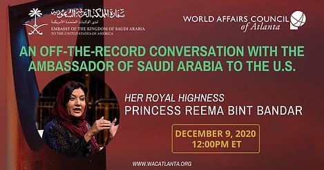 Princess Reema Dec 9 2020 12PM ET.png