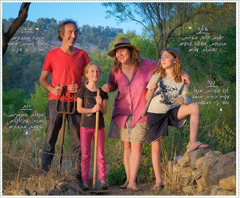 lushbag family_03.jpg