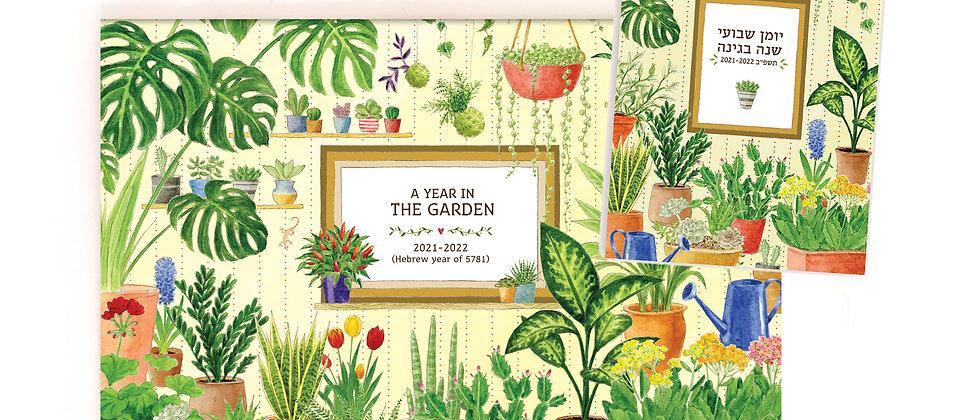 יומן ולוח שנה בגינה - אנגלית