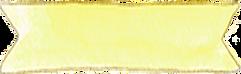 באנר קטן צהוב.png