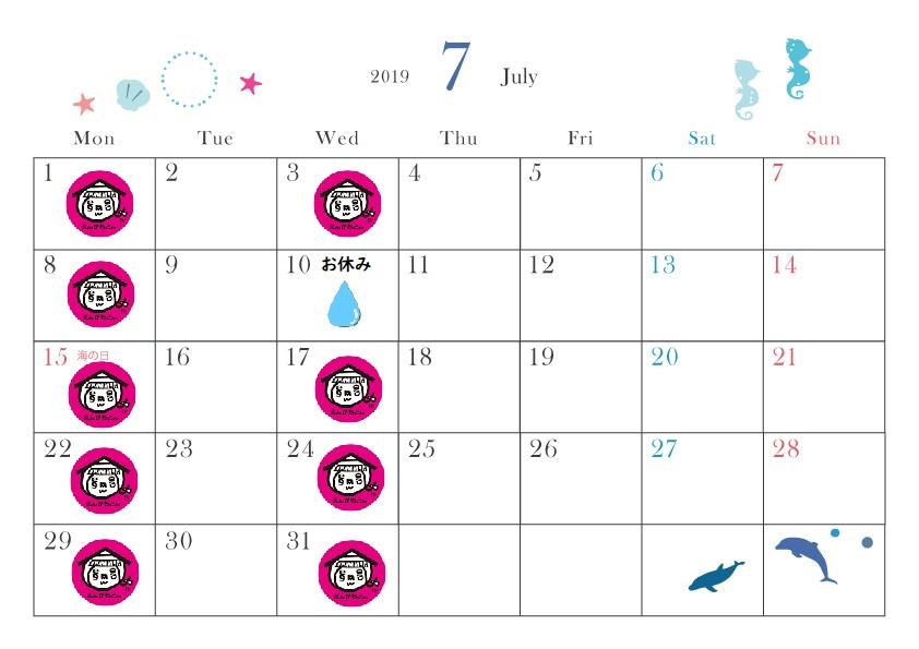 たまり場自習室2019年7月カレンダー