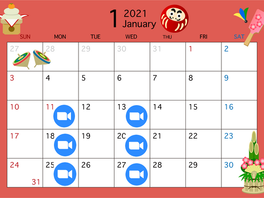 【変更】1月の自習室