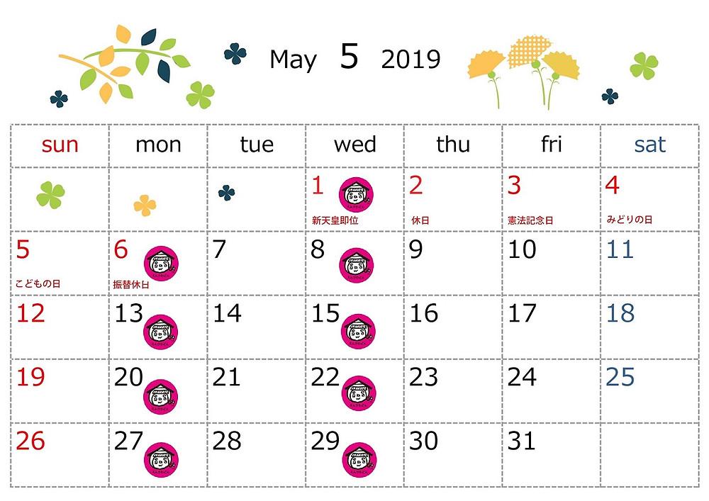 2019年5月 自習室開室カレンダー