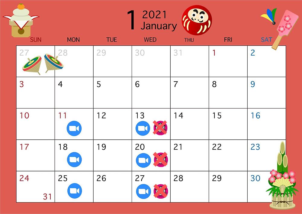 2021年1月 enega和自習室