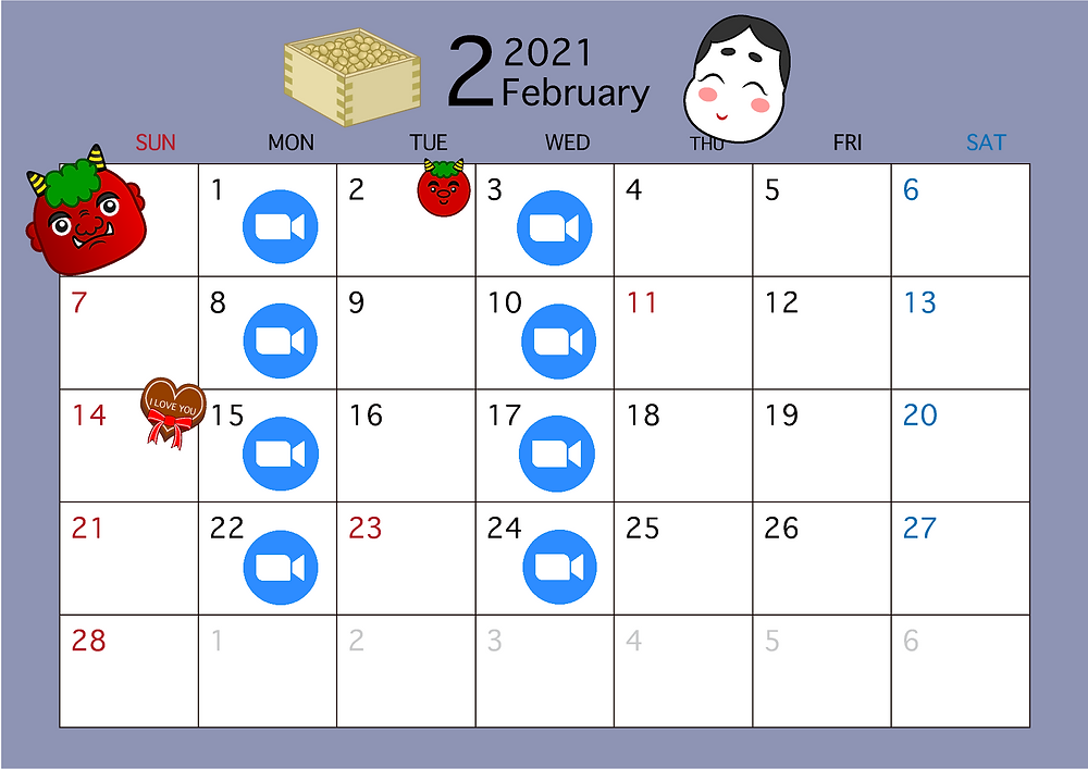 2021年2月 たまり場自習室