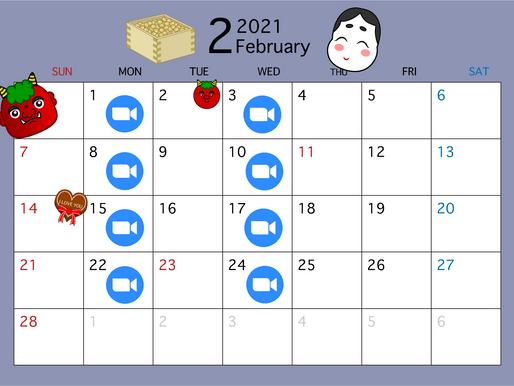 2月の自習室