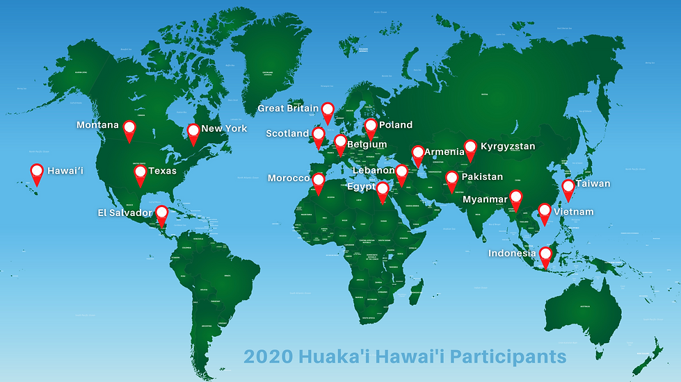 Huakai Hawaii participants map.png