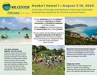 huakai hawaii brochure cover.png