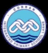 Corran Integrated Primary School Logo.pn