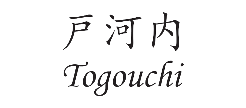 Togouchi logo
