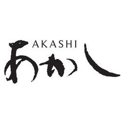 Akashi-Brand-Logo-Bottom-en-en-340x340