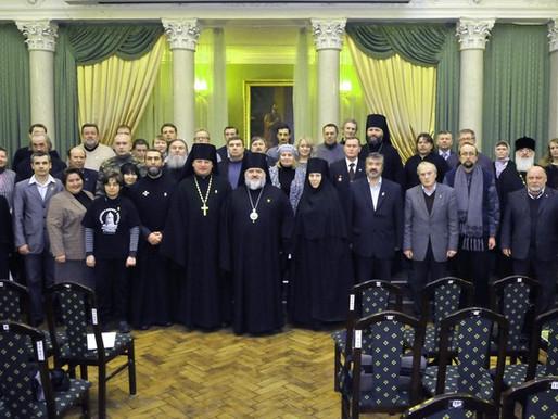 Предложения  в План мероприятий МОО Александро-Невского братства на 2021