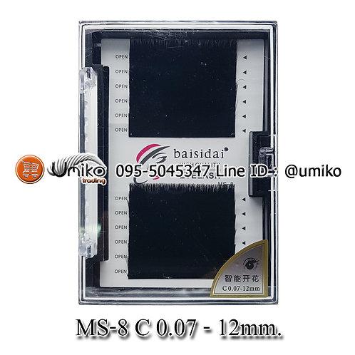 ขนตา รุ่น MS-8 C 0.07 12mm.