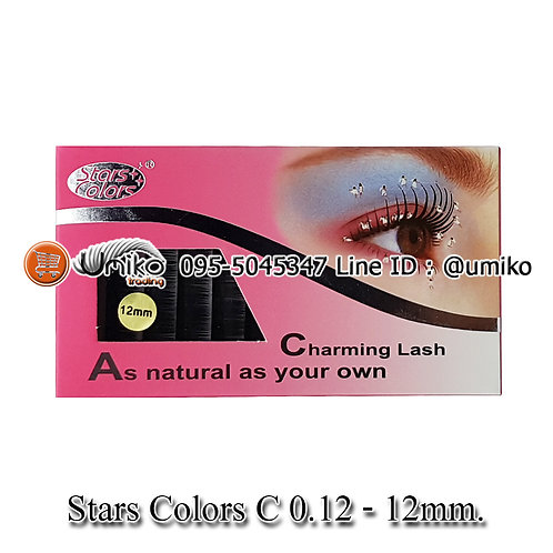 ขนตา Stars Colors C 0.12 12mm.