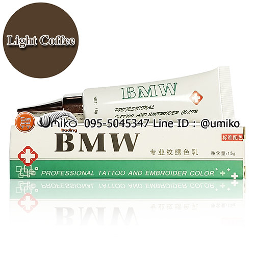สี BMW Light Coffee