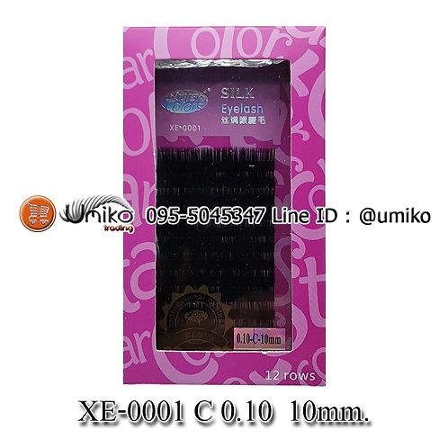 ขนตา XE-0001 C 0.10 10mm.