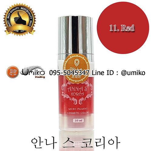 สี AnnaS Korea 11.Red