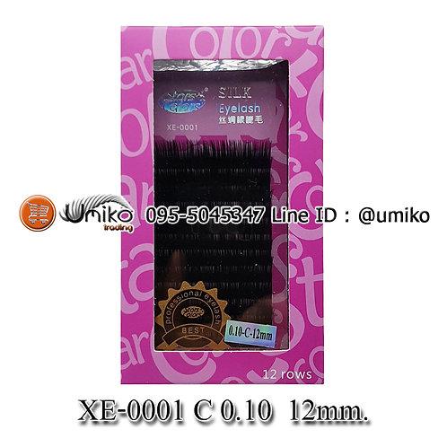 ขนตา XE-0001 C 0.10 12mm.