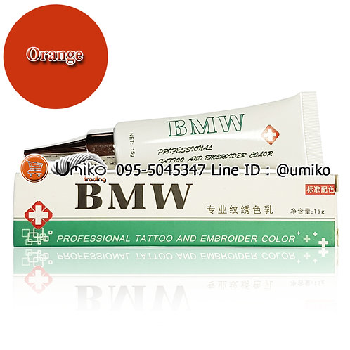 สี BMW Orange
