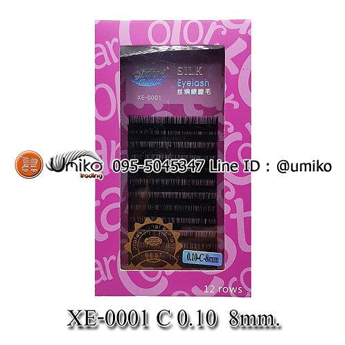 ขนตา XE-0001 C 0.10 8mm.