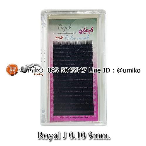ขนตาปลอม Royal J 0.10 9mm.