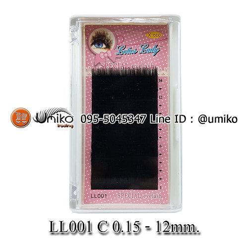 ขนตานุ่มพิเศษ LL001 C 0.15 12mm.