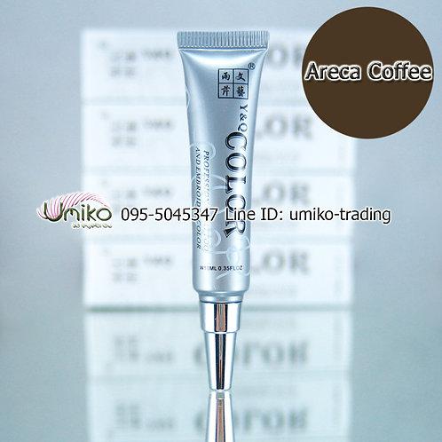 Y&Q กล่องเงิน Areca Coffee