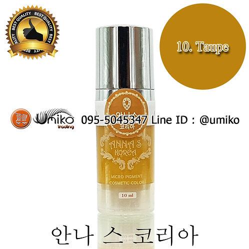 สี AnnaS Korea 10.Taupe
