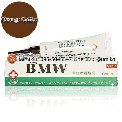 สี BMW Orange Coffee
