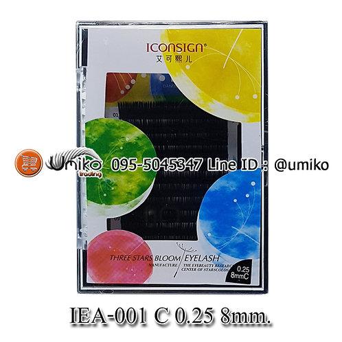 ขนตานุ่มพิเศษ IEA-001 C 0.25 8mm.