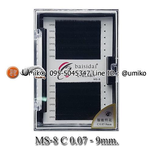 ขนตา รุ่น MS-8 C 0.07 9mm.