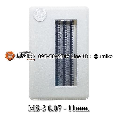 ขนตาช่อแนวทะแยง MS-5 C 0.07 11mm.