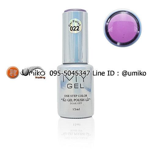 สีเจล My Gel No.022