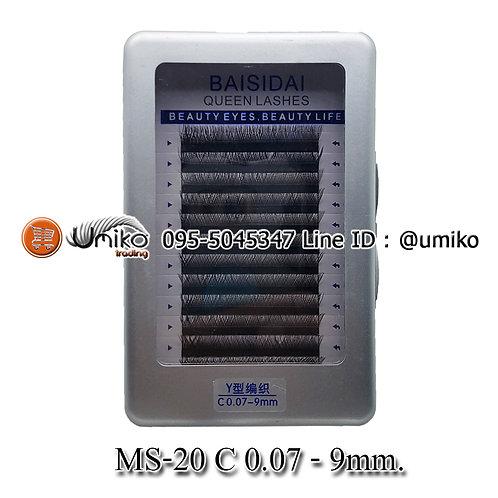 ขนตา รุ่น MS-20 C 0.07 9mm.