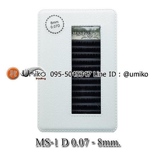 ขนตา MS-1 D 0.07 8mm.