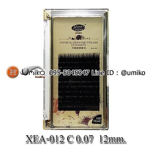 ขนตา XEA-012 C 0.07 12mm.