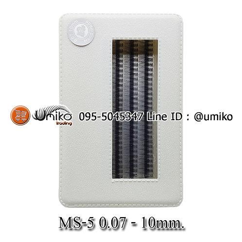 ขนตาช่อแนวทะแยง MS-5 C 0.07 10mm.