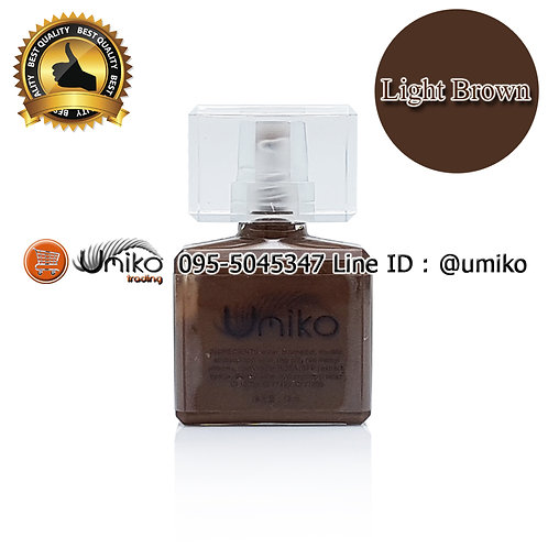 สี Umiko Light Brown