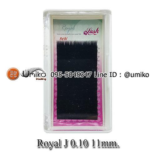 ขนตาปลอม Royal J 0.10 11mm.