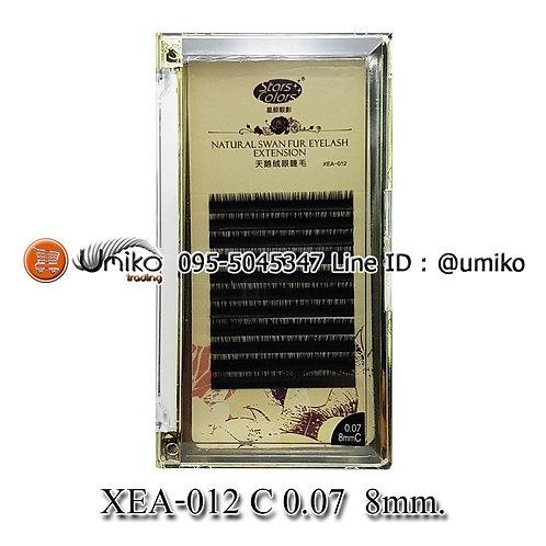 ขนตา XEA-012 C 0.07 8mm.