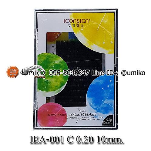 ขนตานุ่มพิเศษ IEA-001 C 0.20 10mm.