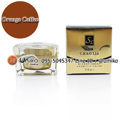 SL Chaolin (New) Orange Coffee