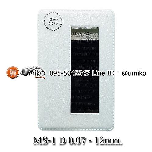 ขนตา MS-1 D 0.07 12mm.