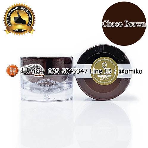 สีเพ้นท์ AnnaS Korea Embo Choco Brown