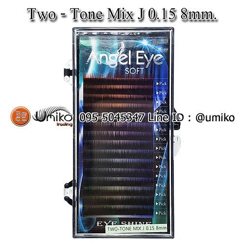 ขนตาปลอม Angel Eye Two-Tone จากเกาหลี