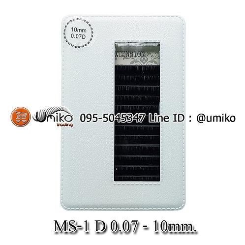 ขนตา MS-1 D 0.07 10mm.