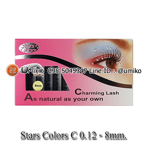 ขนตา Stars Colors C 0.12 8mm.