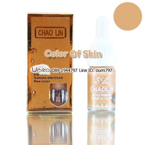 สีสัก Chao Lin สี Color Of Skin