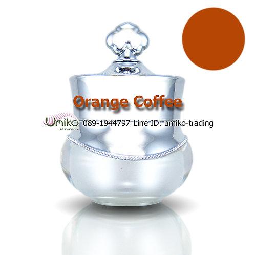 สีกระปุกเงิน สี Orange Coffee